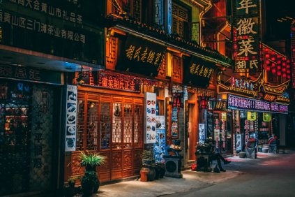 Pawnshop China Industry